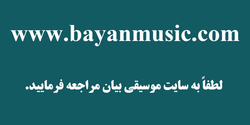 سمفونی ویکی پدیا دانشنامهٔ و خبرگزاری دانشجویان ایران ایسنا